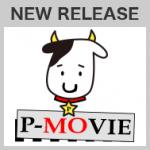 P-MOVIEリリース情報(2021年1月15日):動画ごとの月次の動画配信量が確認できるようになります