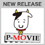 P-MOVIEリリース情報(2018年8月):動画の容量・配信量の確認画面を追加