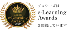 e-Learnig Awards