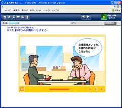 人事考課実践コース
