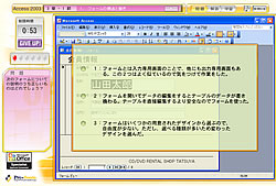 Access2003講座