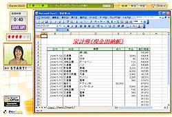 Excel2003講座