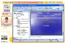 Powerpoint2003講座