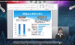 Powerpoint2010対応 スゴイ企画書作成講座