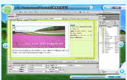 DreamweaverCS4講座(CS5対応)