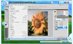 Photoshop CS4講座(CS5対応)