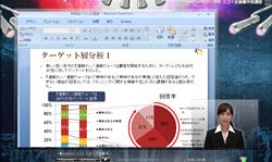 Powerpoint2007対応 スゴイ企画書作成講座