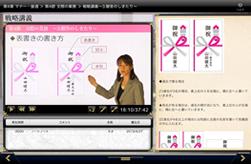 秘書検定2級&3級試験対策講座