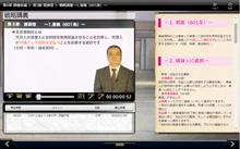 行政書士試験対策コース