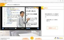 HTML講座