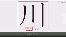 外国人のための日本語コース漢字編(全9課)