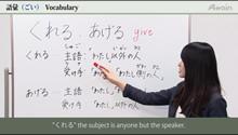 外国人のための日本語コースN4(日本語能力試験学習コース)