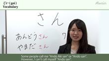 外国人のための日本語コースN5(日本語能力試験学習コース)