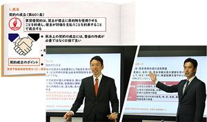 賃貸不動産経営管理士試験対策講座
