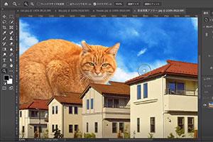 Photoshop2020講座