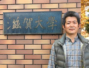 滋賀大学様